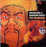Drumsound & Bassline Smith / Fu Manchu試聴可能