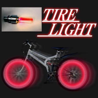 【メール便送料込・代引き不可】自転車・バイクアクセサリー タイヤライト 夜に綺麗なタイヤライト!