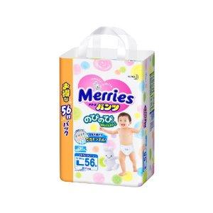 キッズ ベビー 用品 メリーズ のびのびWalker Lサイズ(9~14kg) 56枚 パンツタイプ Merries おむつ オムツ