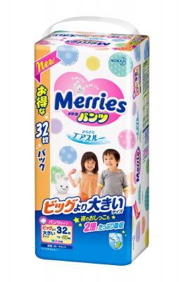 【 キッズ ベビー 用品 】 メリーズパン...