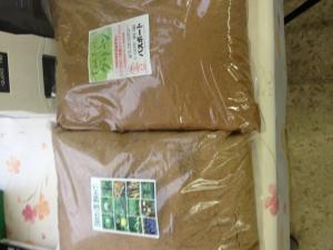 EMボカシスーパーグリーン(長期発酵)3.5kg
