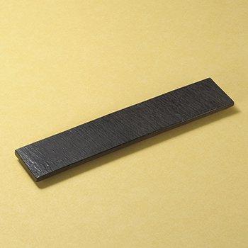 黒陶石目四つ足細長皿