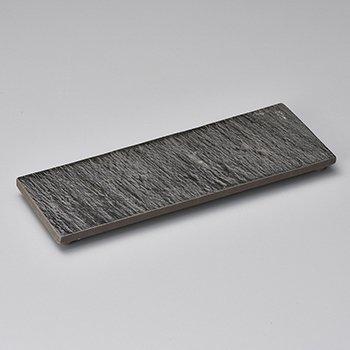 黒陶石目四つ足さんま皿