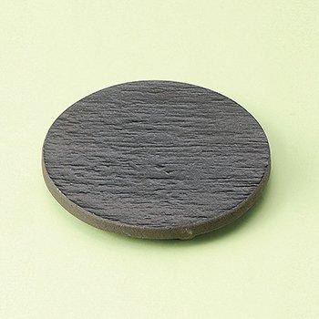 黒陶石目14�丸皿