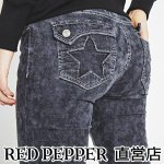 <img class='new_mark_img1' src='//img.shop-pro.jp/img/new/icons14.gif' style='border:none;display:inline;margin:0px;padding:0px;width:auto;' />REDPEPPER レディース カモフラージュ総柄 スキニーパンツ No.RJ1081