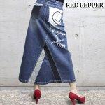 RED PEPPER レディース ペイント ロングスカート RJ1104