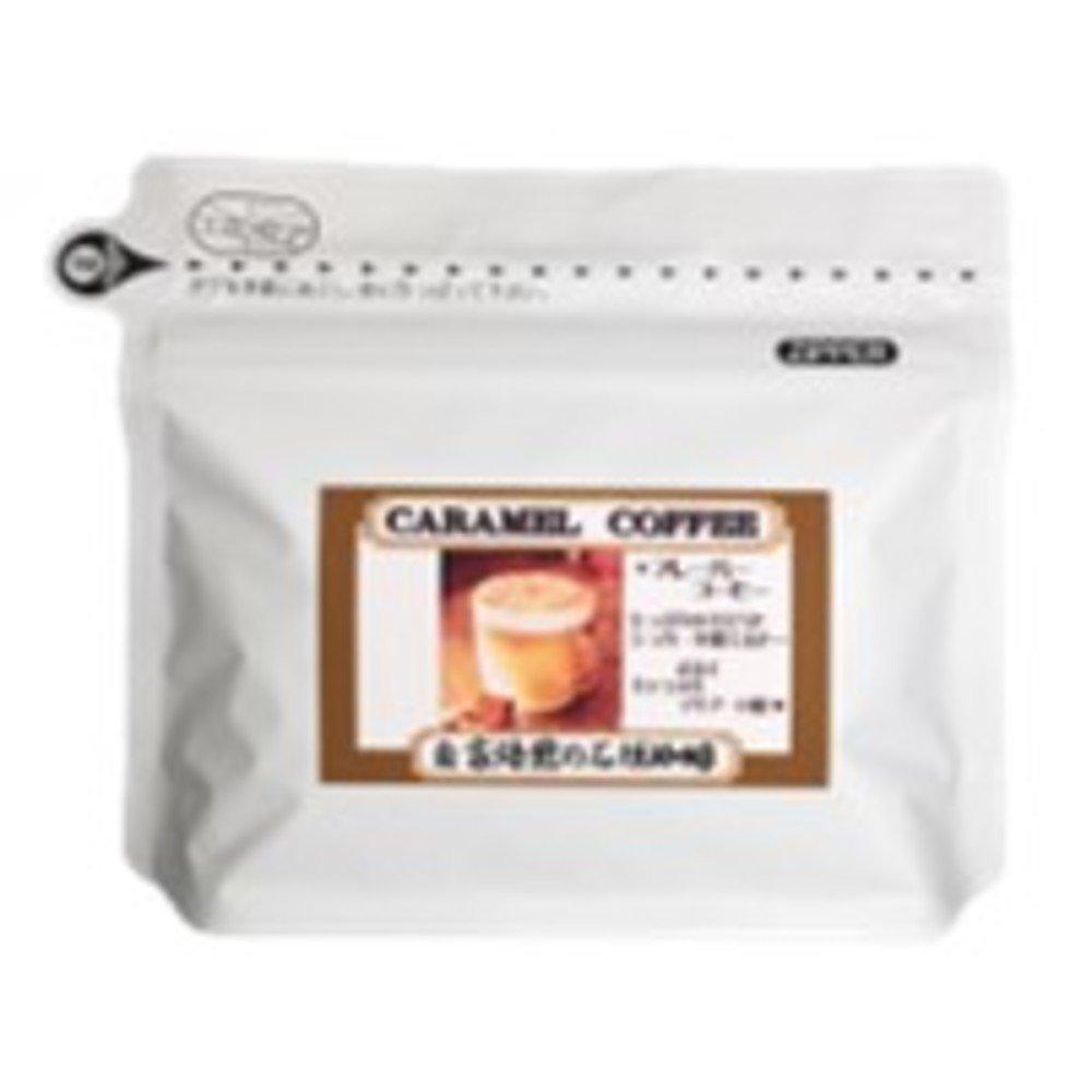 キャラメルコーヒー(100g) (フレーバーコーヒー)|自家焙煎工房 石垣珈琲
