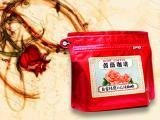 薔薇珈琲100g (バラコーヒー)|石垣珈琲|フレーバーコーヒー