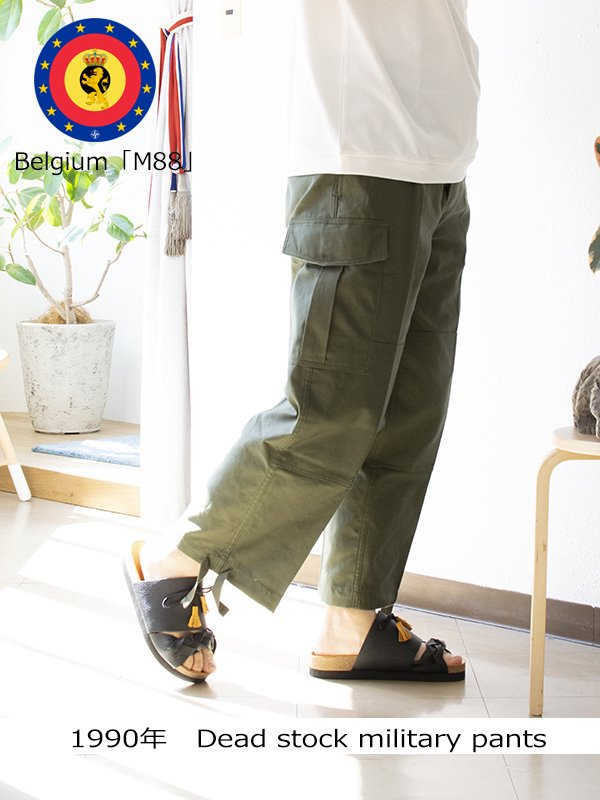 <img class='new_mark_img1' src='https://img.shop-pro.jp/img/new/icons3.gif' style='border:none;display:inline;margin:0px;padding:0px;width:auto;' />dead stock military pants <br> 「M88」