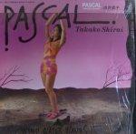 【白井貴子】Pascal (LP/中古)