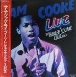 【Sam Cooke/サム・クック】The Harlem At Square (LP/中古)