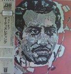 【Otis Redding/オーティス・レディング】ベスト・オブ (LP/中古)