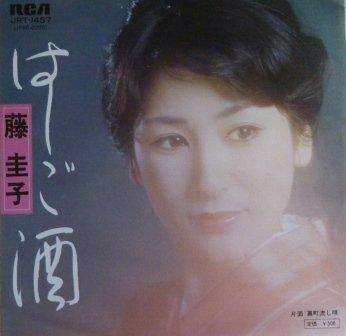 藤圭子の画像 p1_39