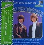 【Walker Brothers/ウォーカー・ブラザーズ】ベスト (LP/中古)