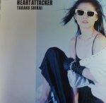【白井貴子】Heartattacker (LP/中古)