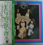 【Cockney Rebel/コックニー・レベル】美しき野獣の群れ (LP/中古)