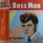 【Johnny Cymbal/ジョニー・シンバル】Mr.Bass Man (LP/中古)