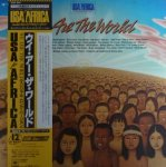 "【V.A】We Are The World (12""/中古)"