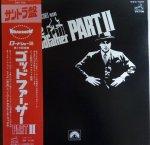 【サントラ】ゴッドファーザー Part 2  (LP/中古)