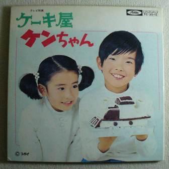 """ケーキ 屋 けん ちゃん 「カフェコムサ」""""アボカドのケーキ""""を限定発売!"""