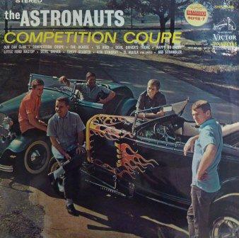 The Astronauts/アストロノウツ...