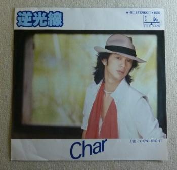 CHARの画像 p1_25