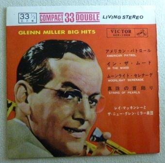 【グレン・ミラー】アメリカン・パトロール (EP/中古) 洋楽 中古レコード LP / EP 通販
