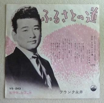 フランク永井の画像 p1_8