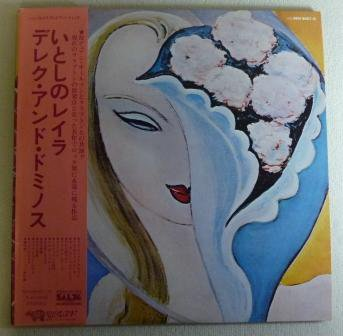 Derek And The Dominos/デレク・...