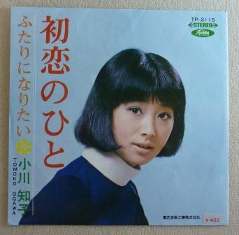 小川知子 (女優)の画像 p1_16