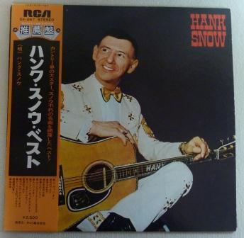 Hank Snow/ハンク・スノウ】ベスト (LP/中古) - 中古レコード通販なら ...