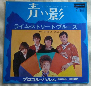 プロコル・ハルム】青い影 (EP/...