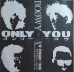 【Boowy】Only You (EP/中古)