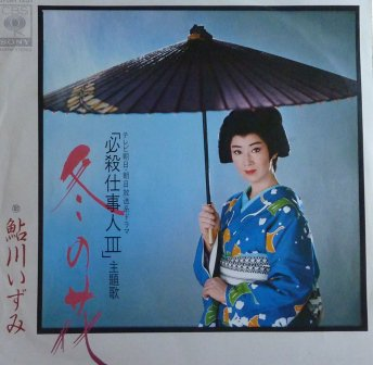 鮎川いずみの画像 p1_8