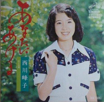 西川峰子の画像 p1_3