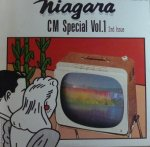 【ナイアガラ/大滝詠一】CM Special Vol.1 (10インチ/中古)