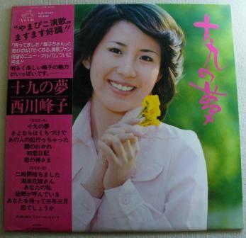 西川峰子の画像 p1_24