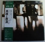 【甲斐バンド】英雄と悪漢 (LP/中古)