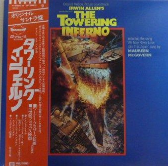 タワーリング・インフェルノの画像 p1_18