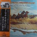 【The Marshall Tucker Band/マーシャル・タッカー・バンド】Long Hard Ride (LP/中古)