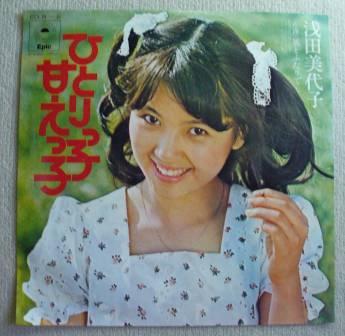浅田美代子の画像 p1_16