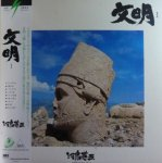 【河島英五】文明 (LP/中古)
