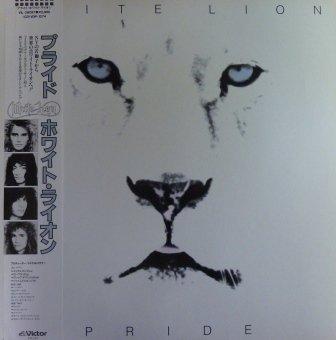 White Lion/ホワイト・ライオン...