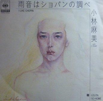小林麻美の画像 p1_39