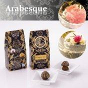 【工芸茶2個入り】アラベスク マザーオブラブ&ブライダルアーチ