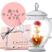 キャンドルサービス+選べるギフトBOX(アリエルポットセット・工芸茶3個付き)
