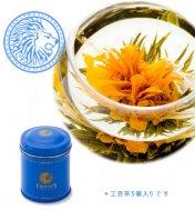 ミスティロンドン缶(5珠入り) クロイソス工芸茶