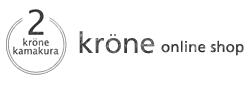 krone(クローネ) 鎌倉の北欧雑貨店