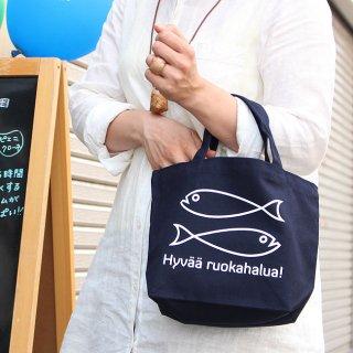 【ネコポス発送可】おさかなバッグ(ネイビー)/krone(クローネ)オリジナル