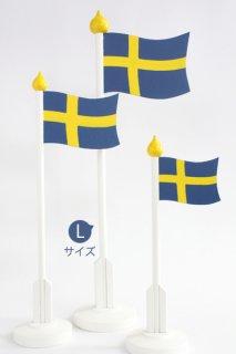 LARSSONS TRA ラッセントレー 木製置物 テーブルフラッグ スウェーデン (Lサイズ)